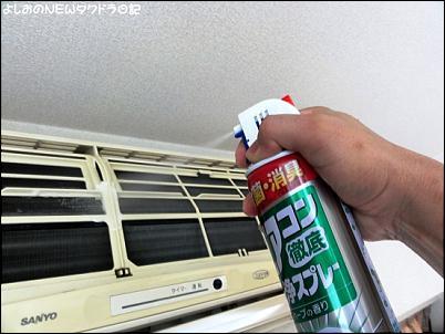 Годишна профилактика на климатик